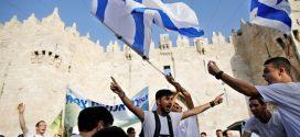 مسيرة أعلام المستوطنين والردع الفلسطيني