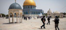 مقالات .. التفريط في القدس.. نظرة فقهية